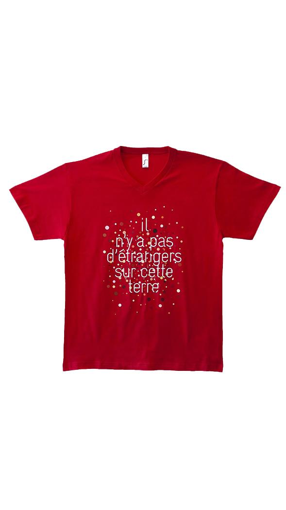 """T shirts 0007 - T-shirt pour homme """"Il n'y a pas d'étrangers sur cette terre"""""""